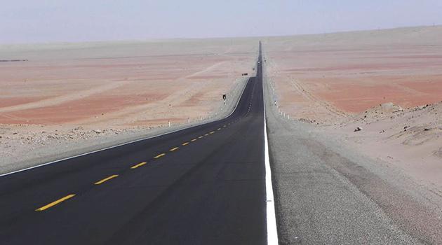 estradas-perigosas-ruta5